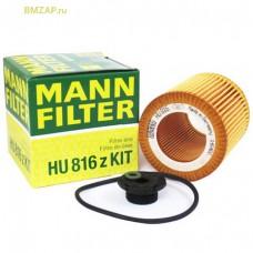 Фильтр масляный, двигателя